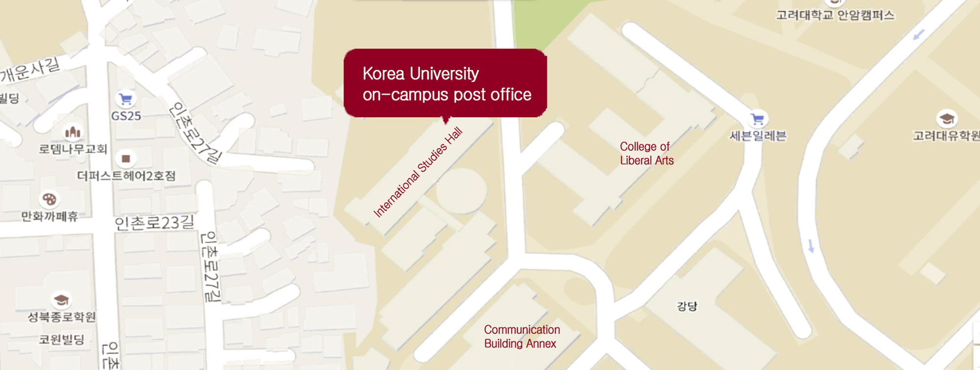 KOREA UNIVERSITY Global Services Center